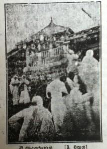 1930/40 සිරීපා කරුණාකළ පිරිසක්